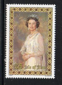 Isle of Man Sc 281 1985 £5 QE II stamp mint NH