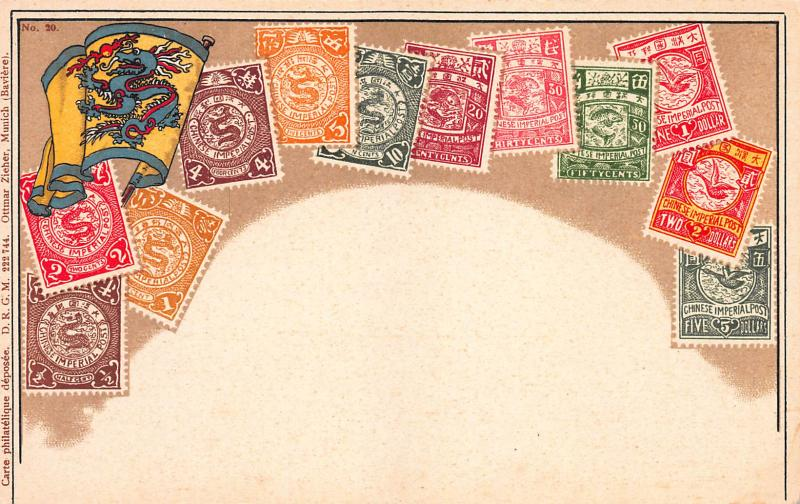 China, Stamp Postcard, #20, Published by Ottmar Zieher, Circa 1905-10, Unused