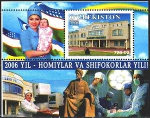 Uzbekistan. 2006. bl46. the medicine. MNH.