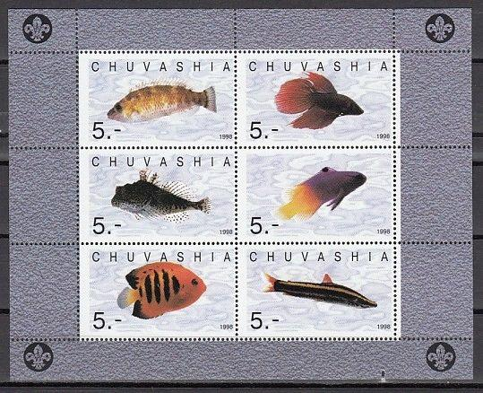 Chuvasia. 1998 Russian Local issue. Various Fish sheet of 6.  Scout Logo.