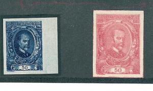 Czechoslovakia,NL,Pres.Masaryk Imperf Singles,**Hinged**
