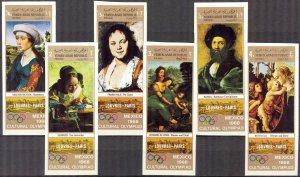{Y023} Yemen 1969 Olympics Art Paintings Louvres imperf. MNH Mi.869/74 9,00Eur