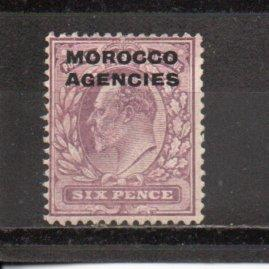 Great Britain - Offices in Morocco 206 MH