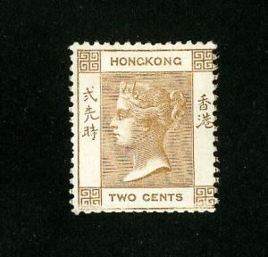 Hong Kong Stamps # 1 VF OG LH Really Nice Stamp Scott Value $575.00