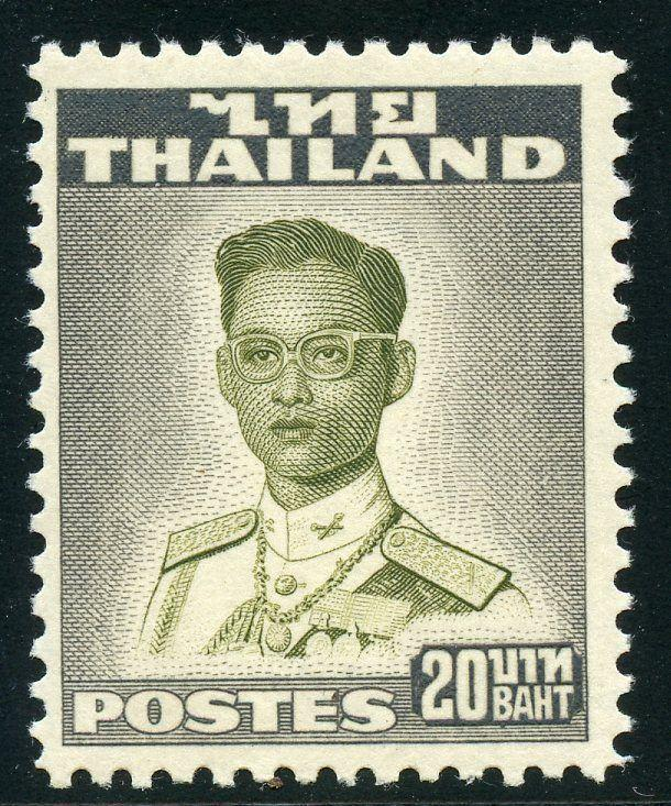 THAILAND 20b SCOTT#295 MINT NH ACCOMPANIED WITH A  PHILATELIC FOUNDATION CERT