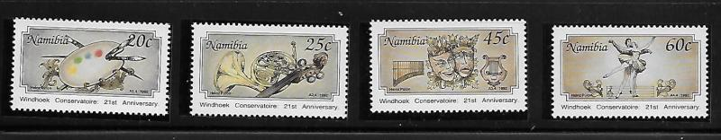 Namibia 1992 Windheok Conservatoir 21st Anniversary MNH A651