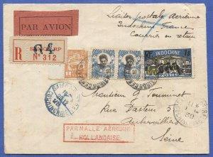 INDO CHINA France 1929 Reg. Airmail Flight cover, SAIGON to Seine, France