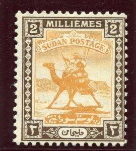 Sudan 1923 KGV 2m yellow & chocolate MLH. SG 31a.