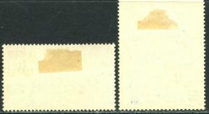 BAHRAIN Sc#62-63 SG61-62 1948 Silver Wedding Complete Set OG Mint Hinged