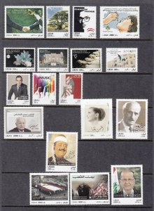 LEBANON- LIBAN MNH 2017 COMPLETE YEAR SET