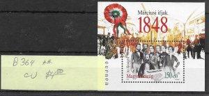 Hungary #B364 MNH - Sourvenir Sheet - CAT VALUE $4.50