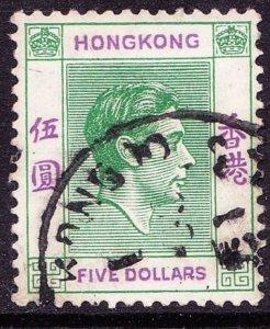 HONG KONG 1946 KGVI $5 Green & Violet SG160 FU
