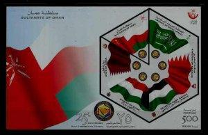 Oman 478 MNH s/s Gulf cooperation SCV23.50
