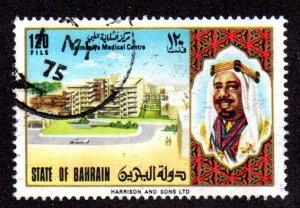 BAHRAIN 198 USED SCV $4.25 BIN $1.70 PLACE