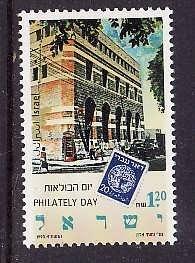 Israel-Sc#1072 -unused NH set-Philately Day-Stamp on Stamp-1990-