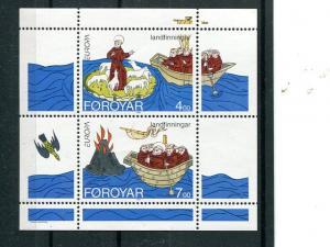 Faroe Island 1994   Europa  CEPT VF NH - Lakeshore Philatelics