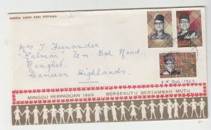 MALAYSIA, 1969 Solidarity Week set of 3 on First day cover, with insert.