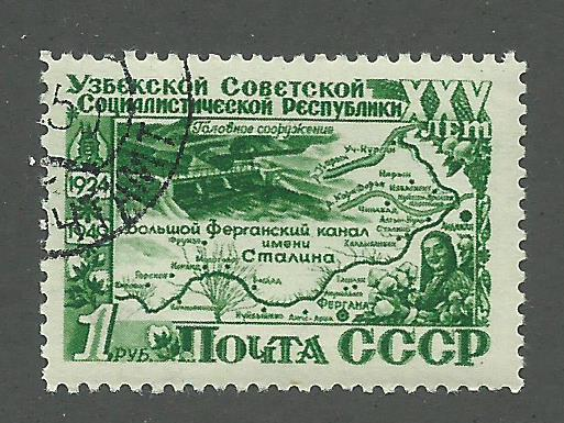 Russia SC #1433 Used