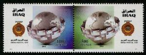 HERRICKSTAMP NEW ISSUES IRAQ Sc.# 2004 Arab Post Day 2016