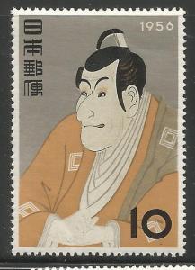 JAPAN  630   MNH,  KABUKI ACTOR EBIZO ICHIKAWA