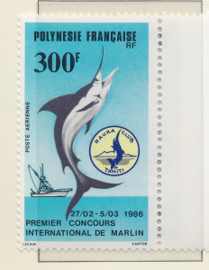 French Polynesia Stamp Scott #C217, Mint Never Hinged - Free U.S. Shipping, F...