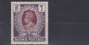 BURMA  1938 - 40   S G 31  2R  S G 31  BROWN  & PURPLE      MH