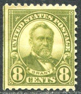 560 8c Grant Mint Hinged, Hinge Remnant, SCV $37.50
