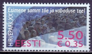 Estonia. 2007. 595. Demonstration in Hirvenpark. MNH.