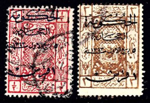 SAUDI ARABIA  EARLY OVERPRINTS USED x2 COLLECTION LOT YOU IDENTIFY AND GRADE #7