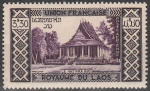 Laos #C1 F-VF Unused  (S7120L)