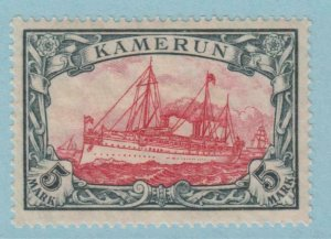 GERMAN COLONIES GERMAN EAST AFRICA  41 MINT LIGHTLY HINGED OG * NO FAULTS YACHT!