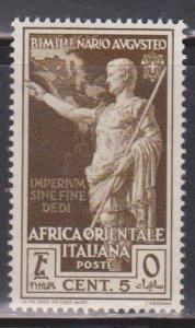 ITALIAN EAST AFRICA Scott # 21 MH