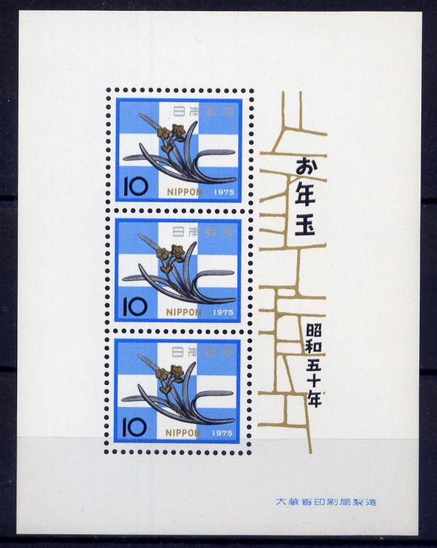 JAPAN Sc#1198a S/S 1974 New Year Rabbit MNH