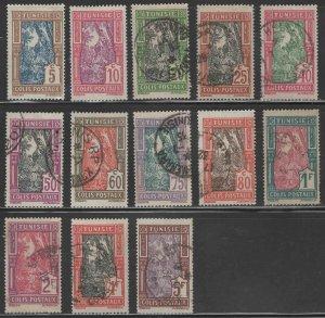 Tunis Tunisia Scott Q11-Q23  parcel post 1926  short set 13/15