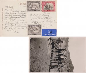 Aden 2a KGVI Aidrus Mosque (2) and 3a KGVI Capture of Aden 1839 1949 Aden PPC...