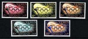 YEMEN 1960 Complete Rome Olympics Set SG 126 to SG 130 MNH