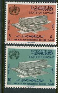 Kuwait #423-4 MNH