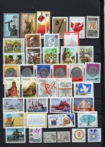 POLAND 1976-1977 YEARS SET OF 39 STAMPS MNH