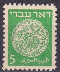 Israel #2  MNH  (S10413)
