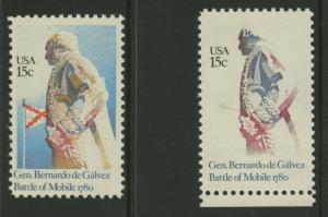 #1926b 15c 1980 BLUE, BRN, RED (ENGR), YELLOW (LITHO) OMITTED ERROR BU8189 JN