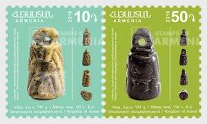 2019 Armenia Kingdom of Ararat (2) (Scott NA) MNH