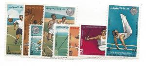 Kuwait, 214-21, Sports - Arab School Games 1963 Singles, MNH