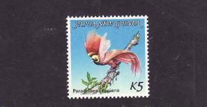 Papua New Guinea-Sc#603-unused NH set-1984-Bird of Paradise-
