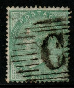 GB USED ABROAD IN BRITISH LEVANT SGZ111 1856 1/= GREEN USED