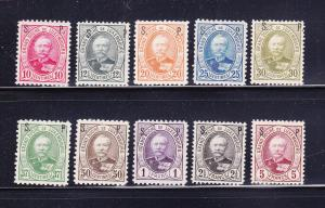 Luxembourg O65-O74 Set MHR Official Stamps