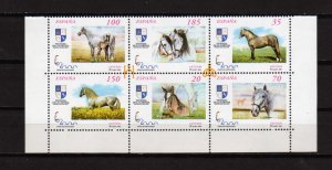 Spain Horses Animals Block of 6 Stamps 1998  MNH