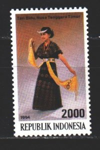 Indonesia. 1994. 1549 from the series. Dance, national costume. MNH.