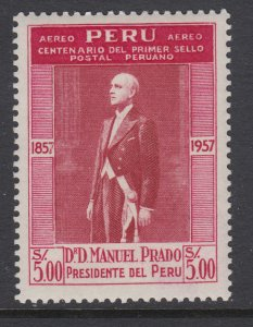 Peru C139 MNH VF