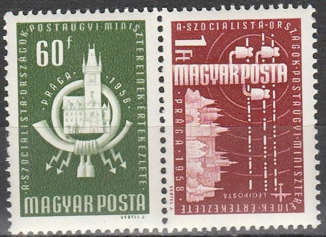 Hungary #1194a   MNH