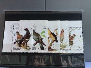 Sharjah Birds  stamps R26114